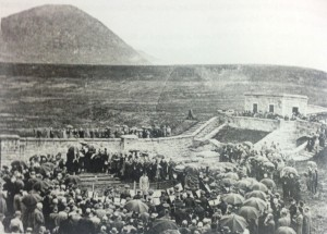 The opening ceremony 1933